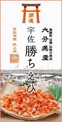 上野水産ショッピングサイト
