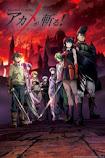 Akame ga KILL! Online