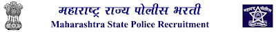 Maharashtra Police Recruitment 2013