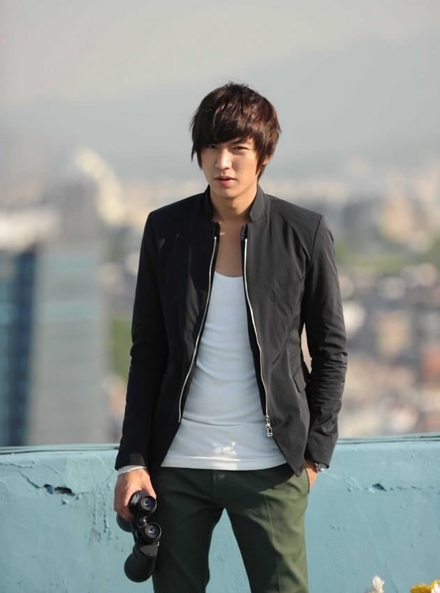 Lee Min Ho My Everything Lee Min Ho As Lee Yoon Sung