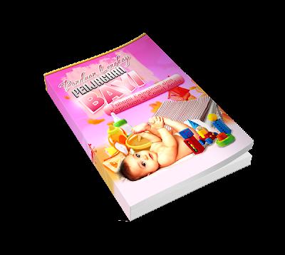 e-buku panduan lengkap penjagaan bayi, tips penjagaan bayi, cara praktikal jaga bayi, untuk pertama kali hamil, panduan untuk pertama kali hamil, penjagaan anak untuk pertama kali hamil, e-book penjagaan anak