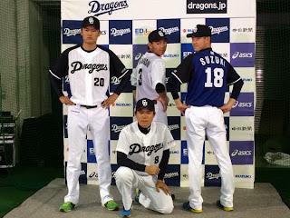 中日ドラゴンズ ユニフォーム