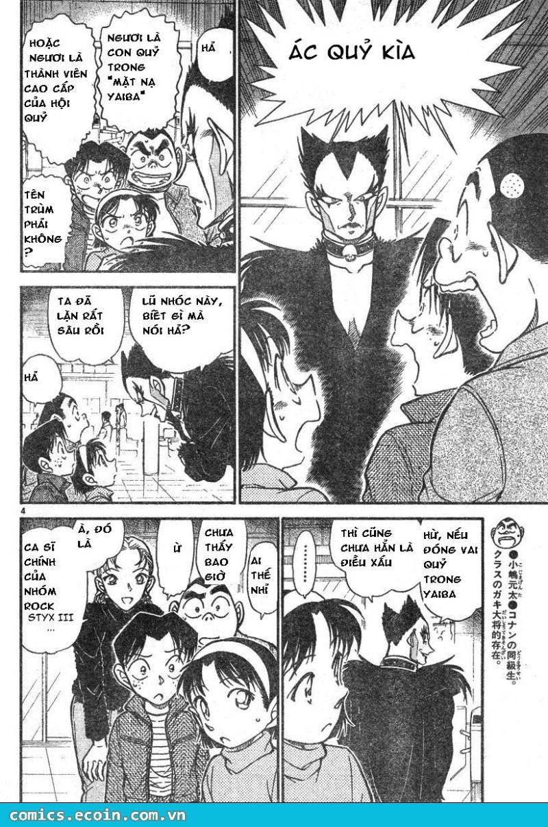 Detective Conan - Thám Tử Lừng Danh Conan chap 591 page 4 - IZTruyenTranh.com