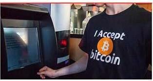 Bayar Kuliah Dengan Bitcoin