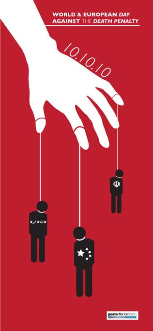 an argument against the death penalty and the issues of human rights I am against the death penalty the death penalty is the worst that can happen to a criminal if he is tried for murder, treason, or airplane hijacking.