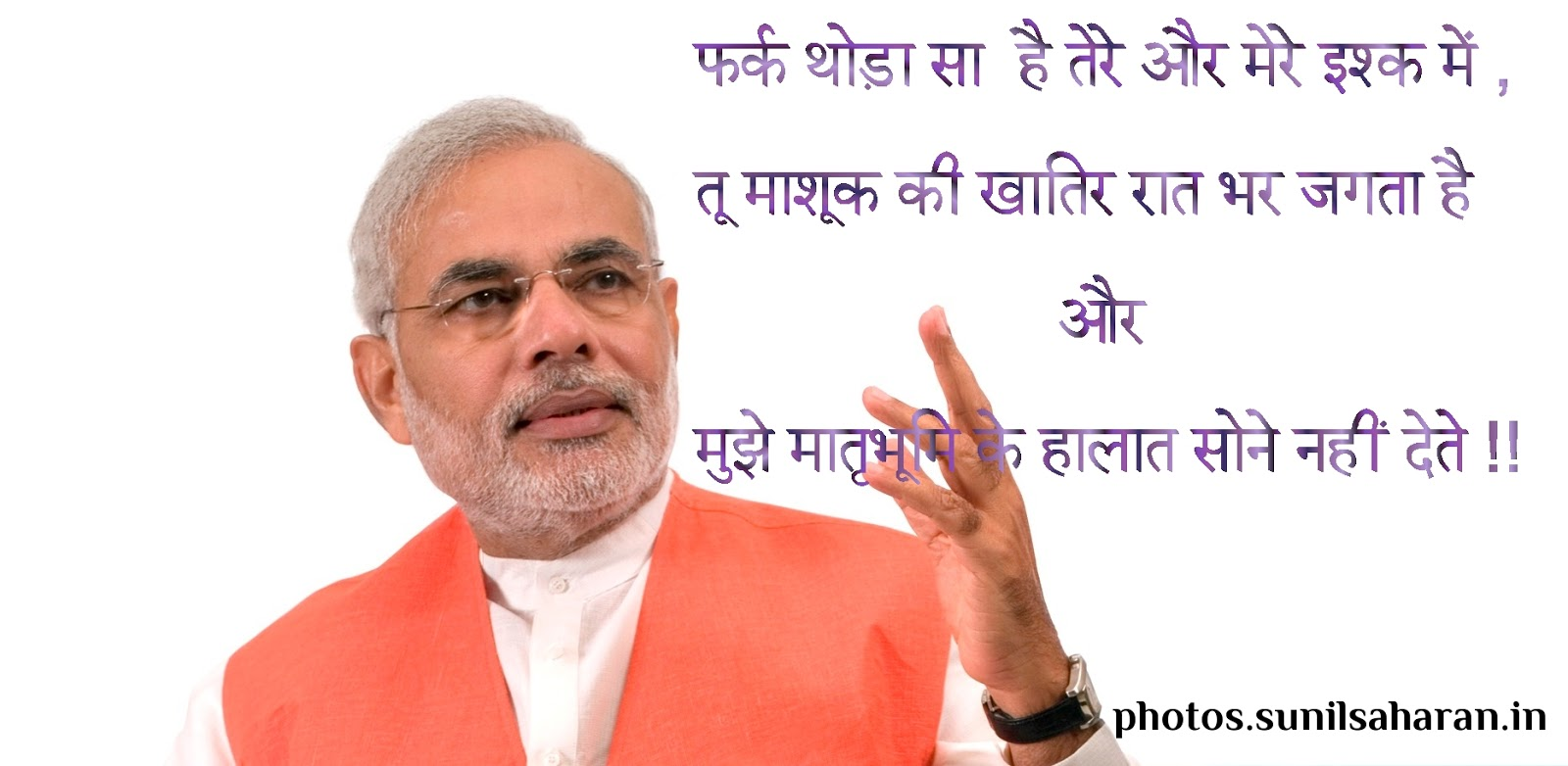 Category Narendra Modi Sayings | Anmol Vachan