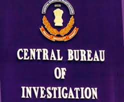 CBI Exam Deputy Superintendent of Police 2015  Admit Card/hall Tickets