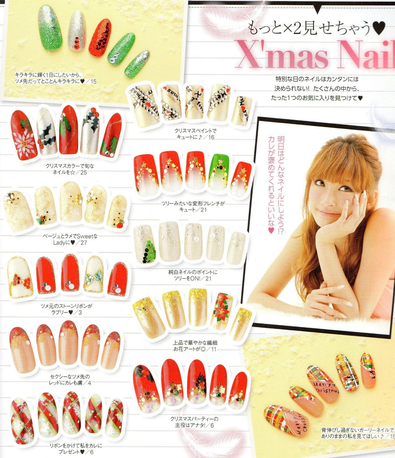 December nail inspiration, Christmas nail art