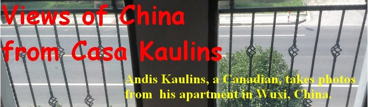 Views of China from Casa Kaulins