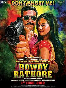 Rowdy Rathore 3gp full length film download