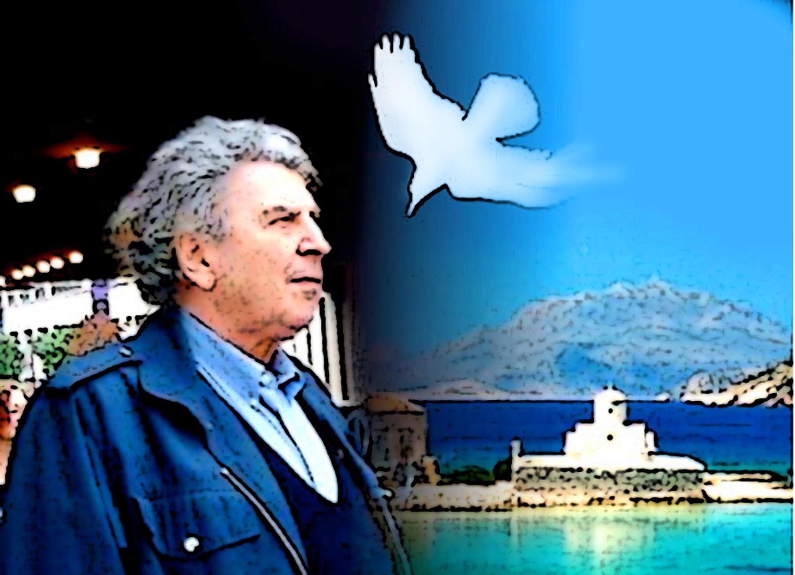 Mikis Theodorakis The Very Best Of Mikis Theodorakis