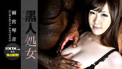 X1X111 881 [HD] X1X111 881 雨宮琴音 – Black Men – Uncensored|Rape|Full Uncensored|Censored|Scandal Sex|Incenst|Fetfish|Interacial|Back Men|JavPlus.US