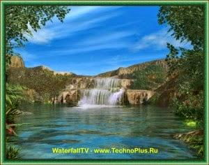 Водопад в телевизоре Magic PlasmaWaterfall DVD Ver.1.0 (визуализатор) водопад для вашего телевизора