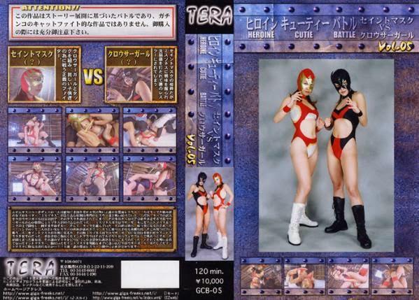 TCB-05 Heroine Cutie Battle Vol.5 Tiger girl VS Black Panther
