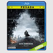 Star Trek En La Oscuridad (2013) HD BrRip 1080p (PESADA) Audio Dual LAT-ING
