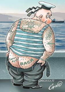 Татуировки моряков