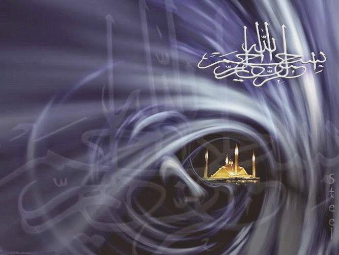 Tulisan Arab Bismillah KALIGRAFI ISLAM Walpaper 6