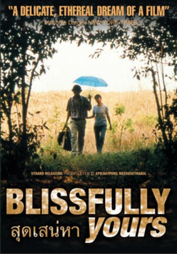 Resultado de imagen para blissfully yours