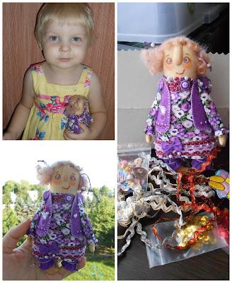 текстильная кукла сиреневая фея