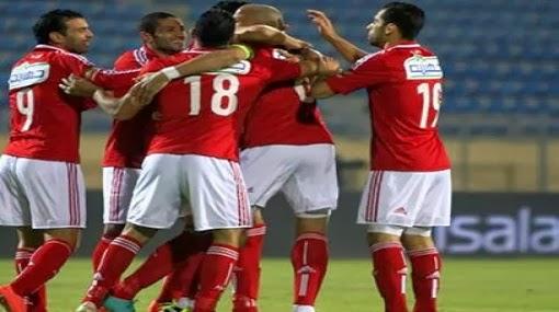 مشاهدة مباراة الأهلي والنادي الصفاقسي يوم 20-2-2014 بث مباشر اون لاين كأس السوبر الإفريقي