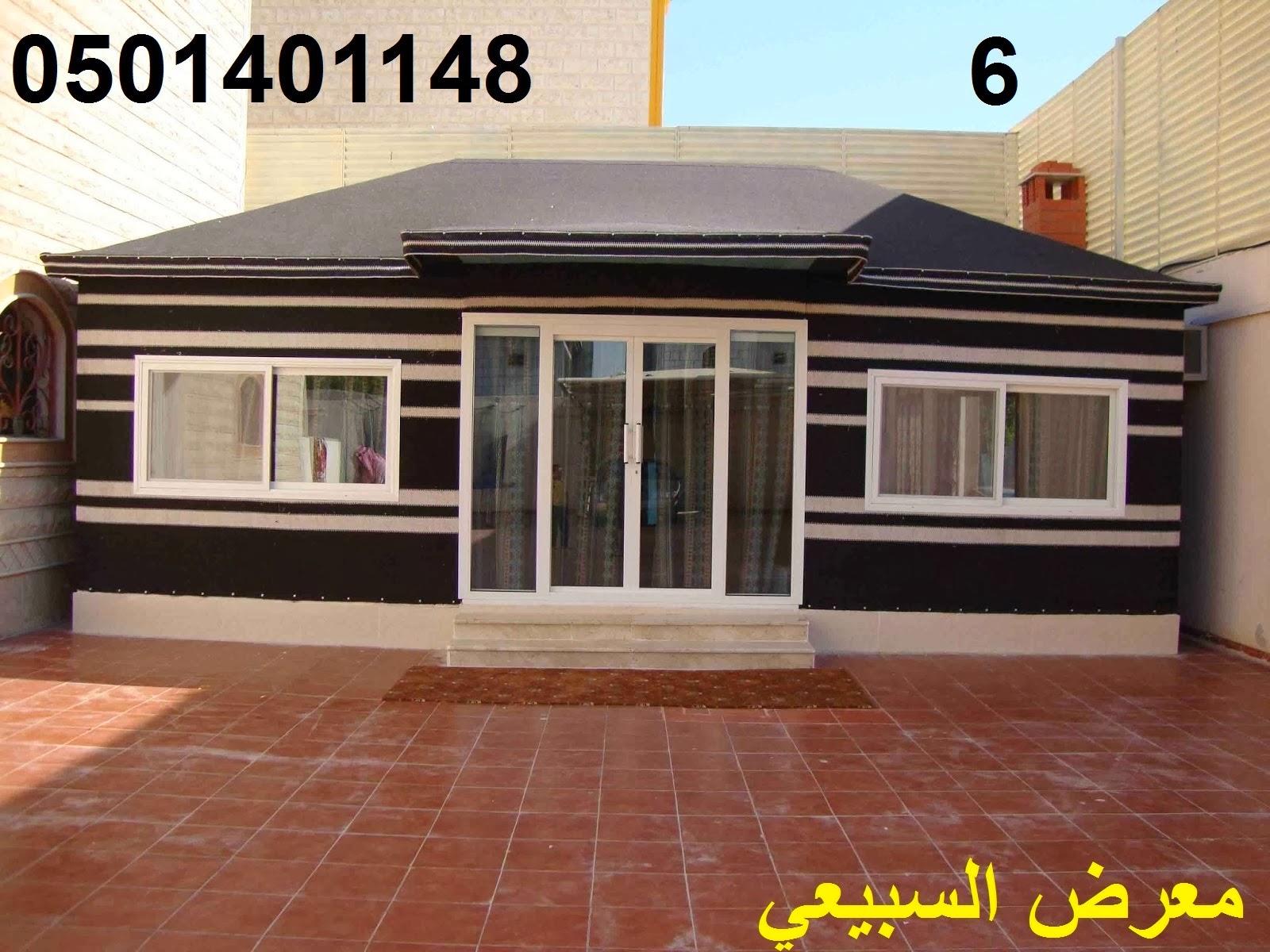أرقي بيوت شعر مميزه فى السعوديه