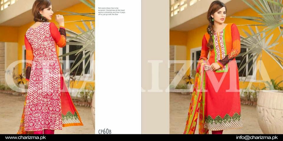 Charizma swiss voile lawn 2015