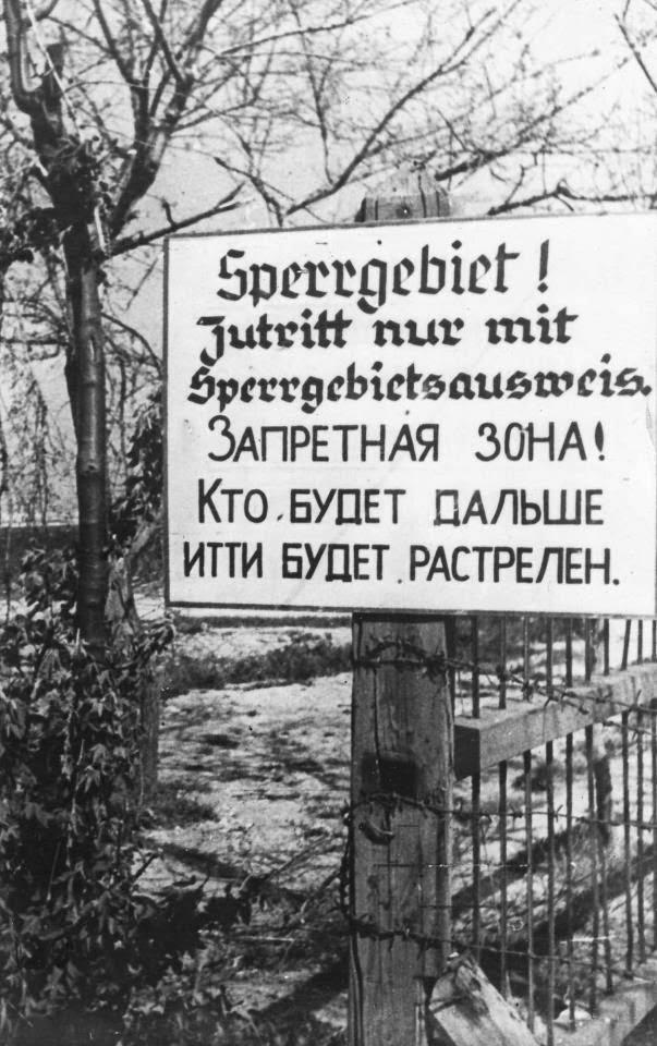 Указатель у входа на Приморский бульвар в Севастополе