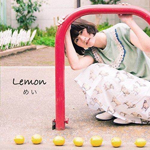 [Album] めい – Lemon (2016.05.25/MP3/RAR)