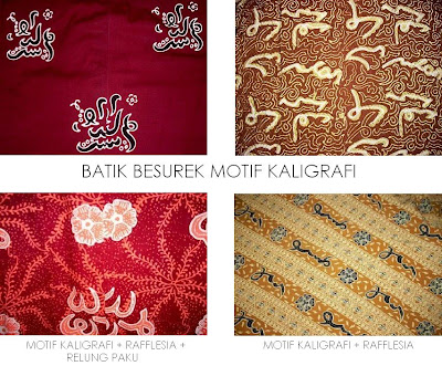 http://1.bp.blogspot.com/-wWebZfJDEl4/T9a-kuuUM-I/AAAAAAAAAW0/yRAQ995KQm0/s400/Batik+Bengkulu.jpg