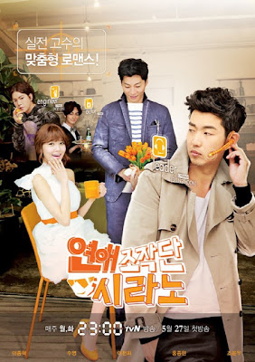 Dating Agency: Cyrano Korean