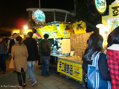 Shilin Night Market Taipei Photo 2