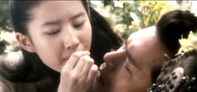 Xem phim Thiếu nữ u hồn - Lưu diệt phi cực hay