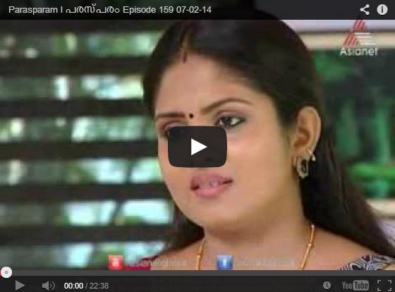 Parasparam 7-02-2014 7 February 2014 Episode | Asianet Parasparam .