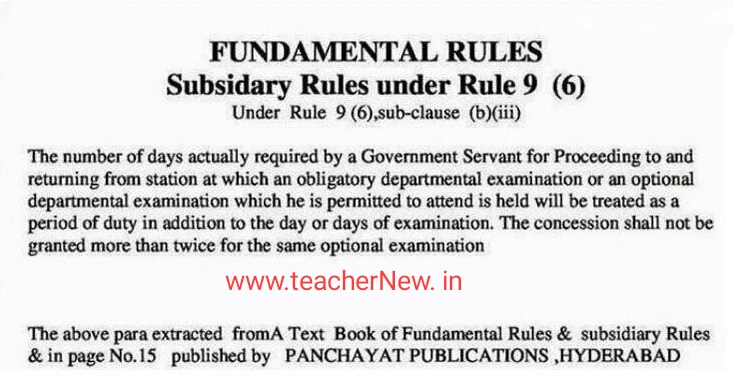 Departmental Test Teachers OD Facility Permission Letter And Rule GO