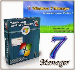 Download Windows 7 Manager 4.4.7.0