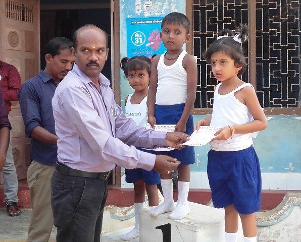 விவேகானந்தா முன்பள்ளி