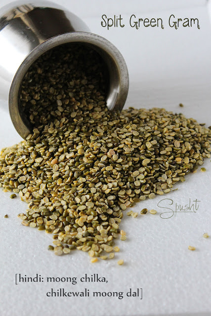 Spusht | Indian Pantry Essentials | Split Green Gram | Hindi: Moong Chilka or Chilkewali Moong Dal