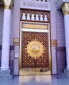 Game Yang Menghina Islam yang Seing Dimainkan