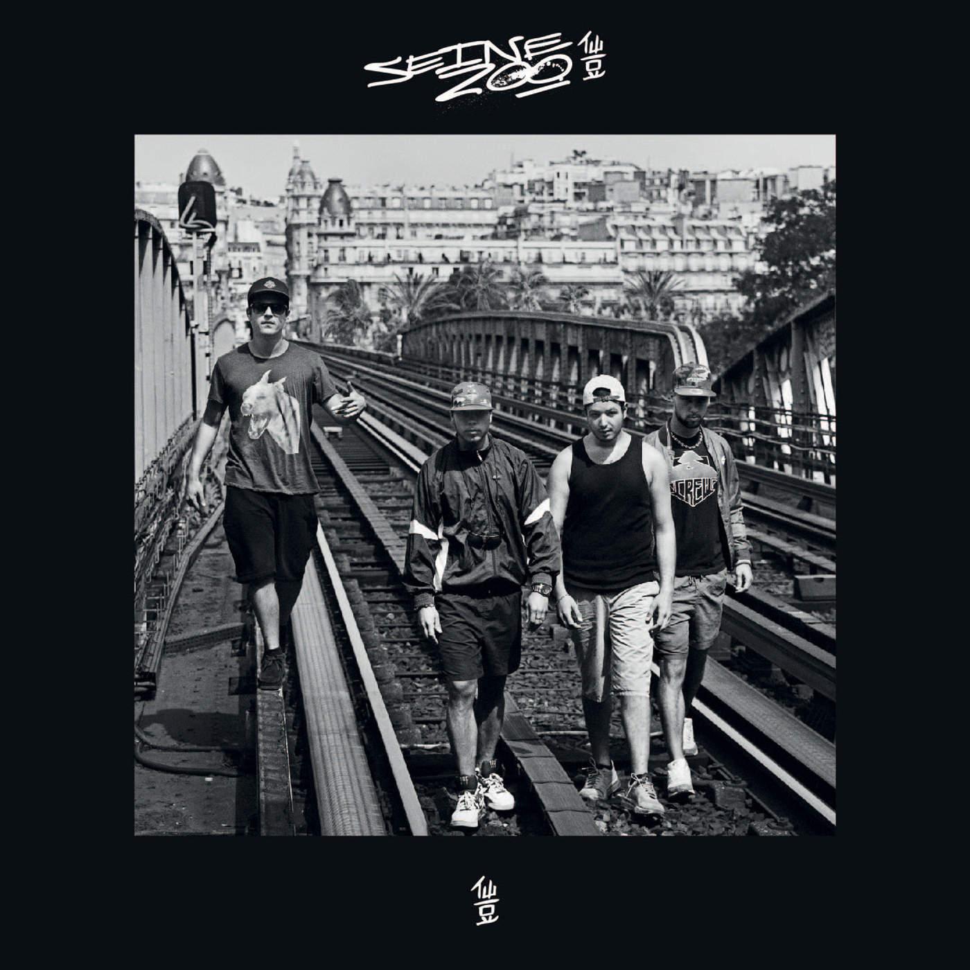 S-Crew - Seine Zoo Cover
