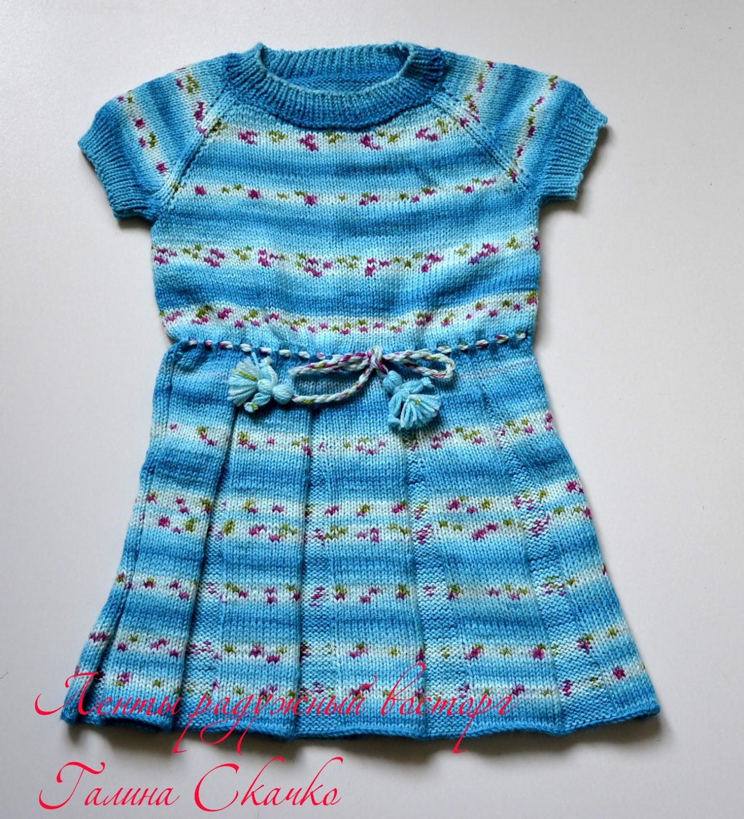 вязание для детей, вязанные платья для девочек