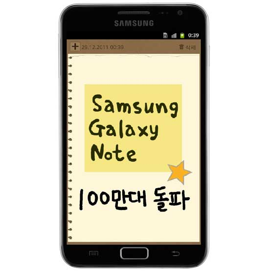 samsung galaxy note news about us release