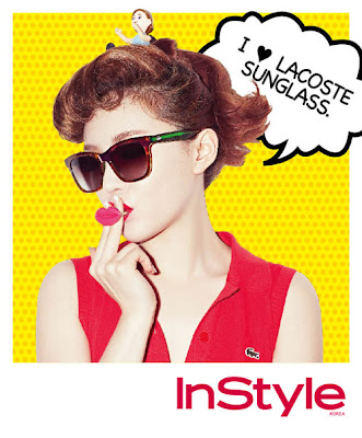 Ga In Brown Eyed Girls InStyle July 2013