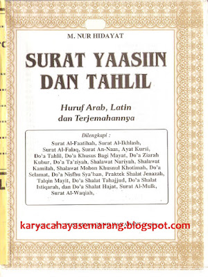 buku yasin contoh isi buku yasin buku yasin tanah abang download how