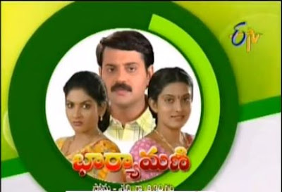 WatchTelugu: Choopulu Kalasina Subhavela Aug 13th , 14th & 15th