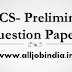W.B.C.S Preliminary 2015 (English Version) Question Paper
