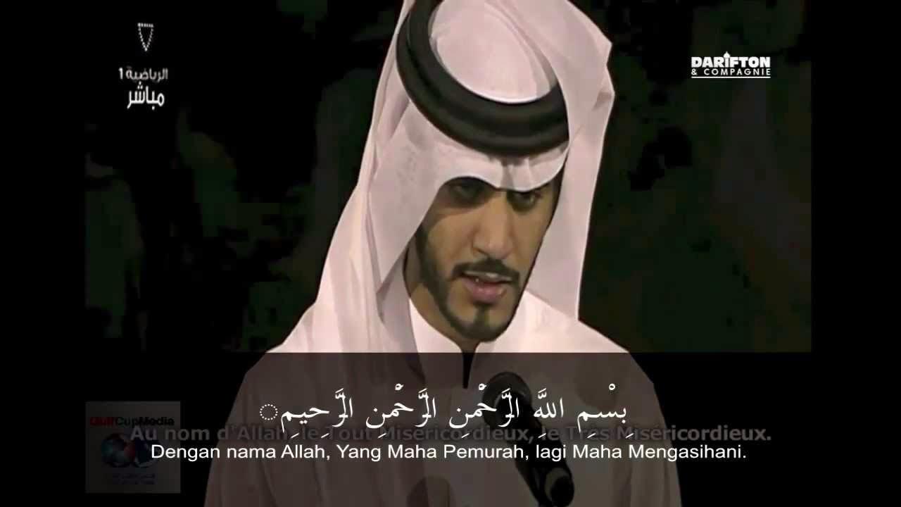 Download Murottal Muhammad Toha Al Junayd Juz 30 Versi Dewasa