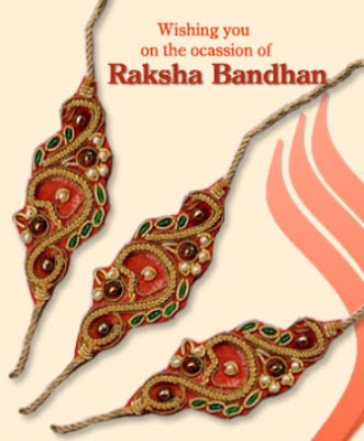Raksha Bandhan 2011 - Beautiful Rakhi Designs And Pictures | Rakhi Wallpapers