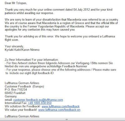 Η Lufthansa παραδέχεται ότι από λάθος χρησιμοποιεί το όνομα Μακεδονία για τα Σκόπια. Περιμένουμε να το διορθώσει...