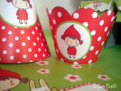 cupcake wrappers-eimaipaidi.gr