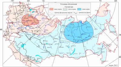 Прогноз погоды в куимихе
